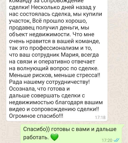 Юрист Галина Серая