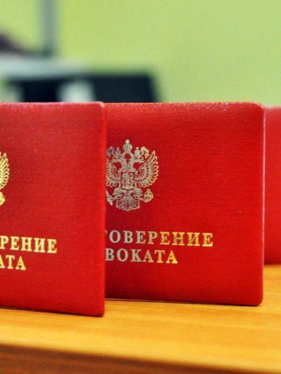 Адвокаты Санкт-Петербурга