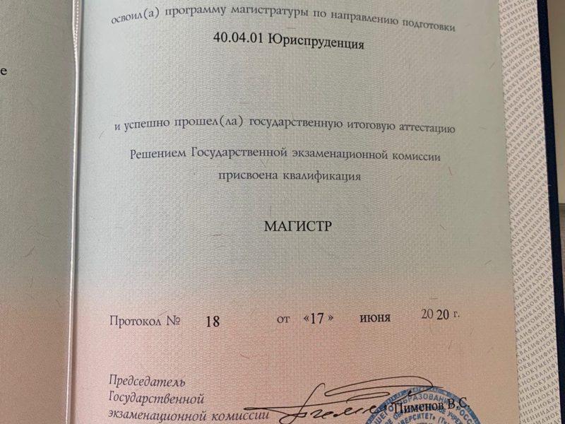 Юрист Алексей Копылов